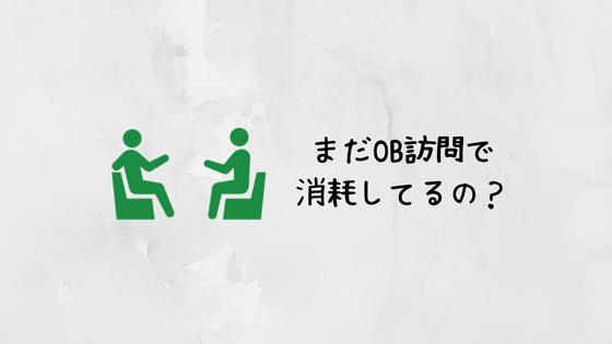 f:id:ichimaro10:20180116110426p:plain