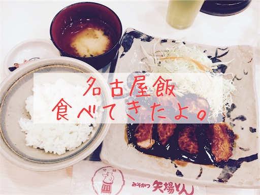 f:id:ichimaro10:20180123092608j:image