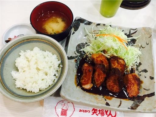 f:id:ichimaro10:20180123092718j:plain