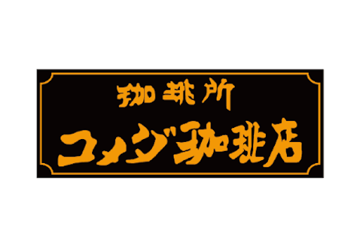 f:id:ichimaro10:20180123093143p:image