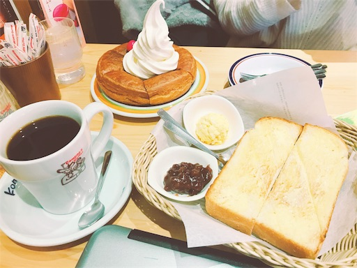 f:id:ichimaro10:20180123093209j:plain