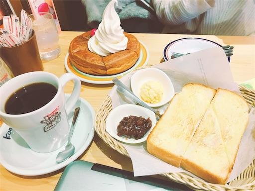 f:id:ichimaro10:20180123093209j:image