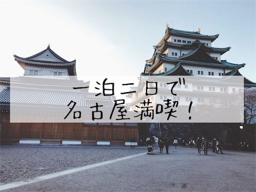 f:id:ichimaro10:20180124104702j:image