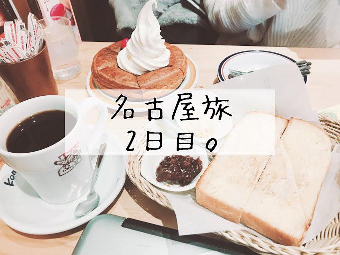 f:id:ichimaro10:20180125153216j:plain