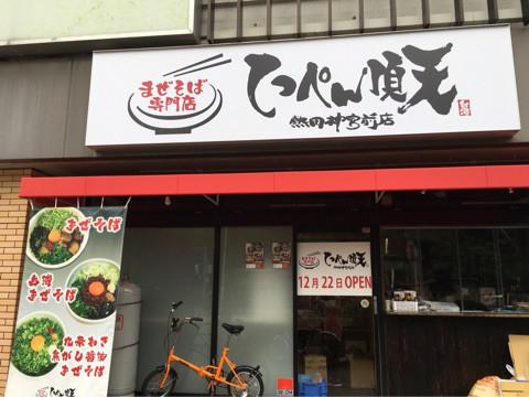 f:id:ichimaro10:20180125160131j:plain
