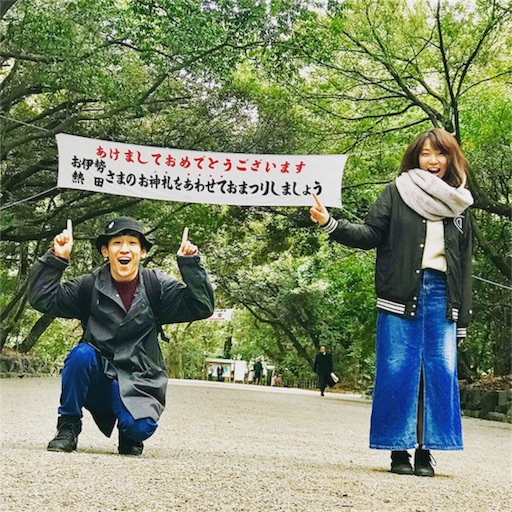 f:id:ichimaro10:20180125164157j:image