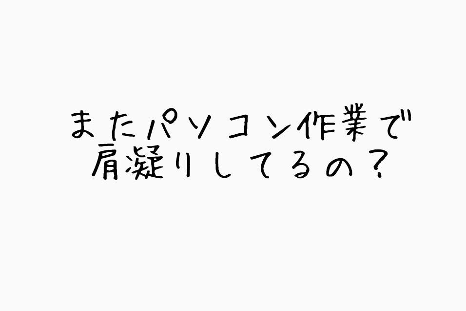 f:id:ichimaro10:20180125173347p:plain