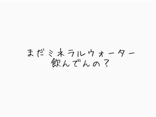 f:id:ichimaro10:20180202102531j:image