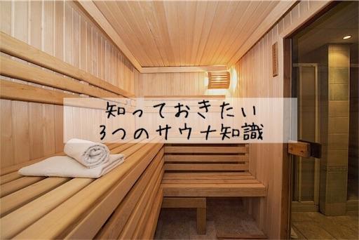 f:id:ichimaro10:20180206212124j:plain