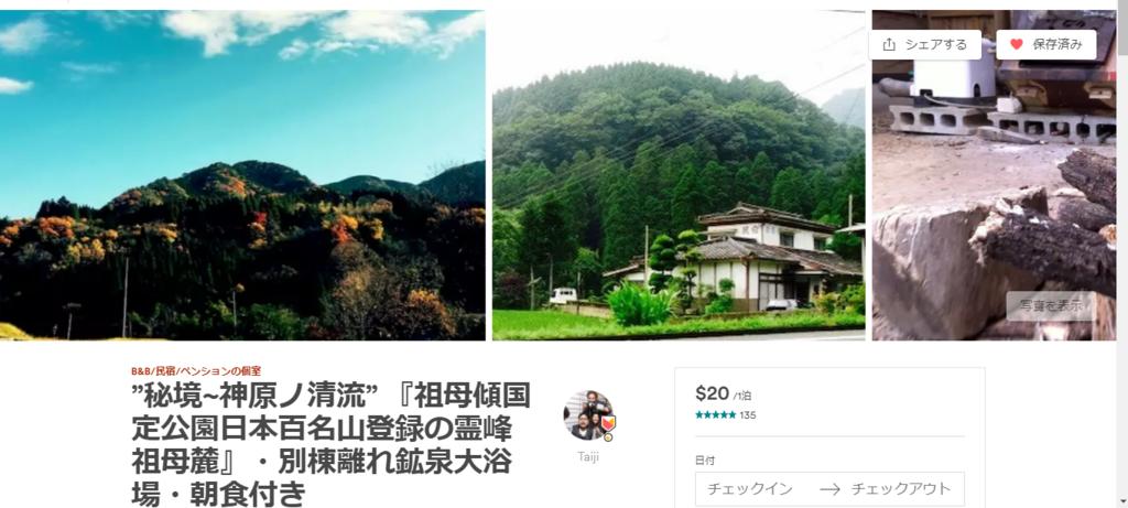 f:id:ichimaro10:20180217123755p:plain
