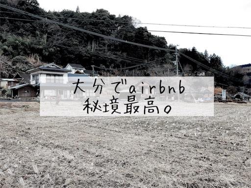 f:id:ichimaro10:20180217131825j:image