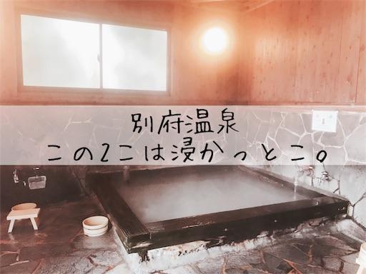 f:id:ichimaro10:20180217145354j:image