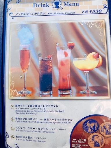 f:id:ichimaro10:20180217164449j:image