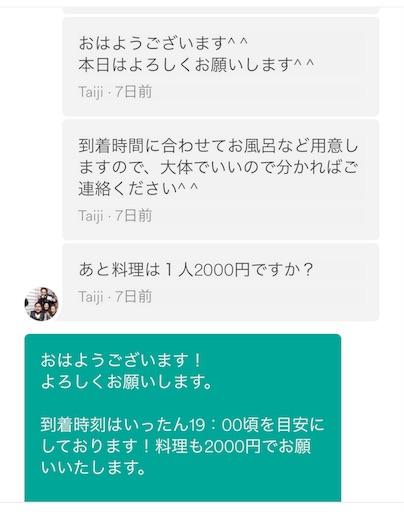 f:id:ichimaro10:20180218112826j:image