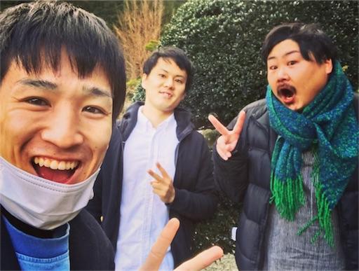 f:id:ichimaro10:20180218113125j:image
