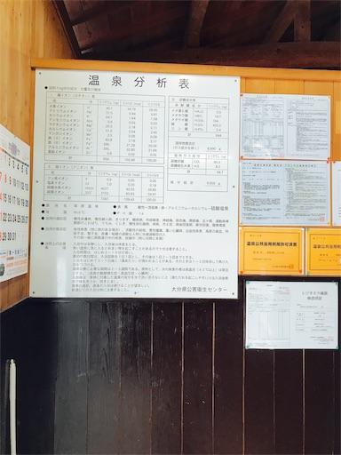 f:id:ichimaro10:20180218202521j:image