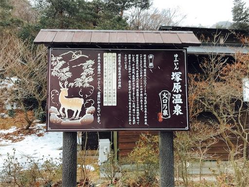 f:id:ichimaro10:20180218202802j:image