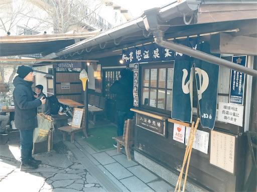 f:id:ichimaro10:20180218204555j:image
