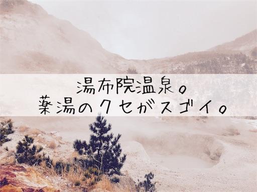 f:id:ichimaro10:20180219192906j:image