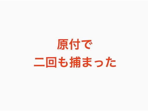 f:id:ichimaro10:20180226143559j:image
