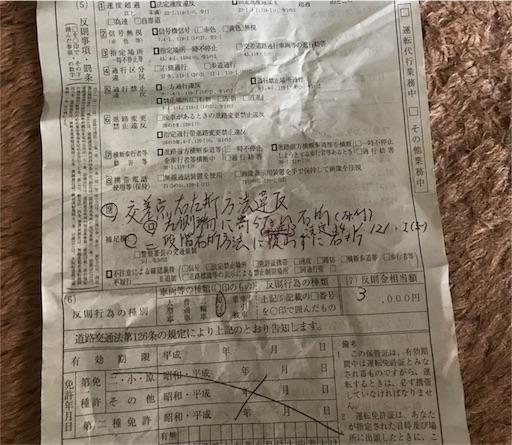 f:id:ichimaro10:20180226143613j:image