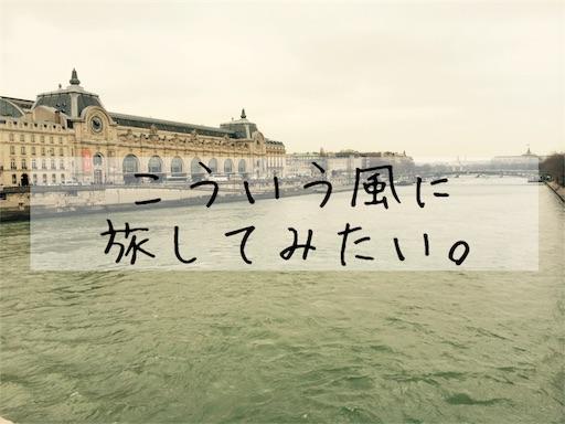 f:id:ichimaro10:20180304162259j:image