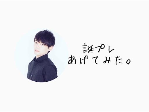 f:id:ichimaro10:20180312215333j:image