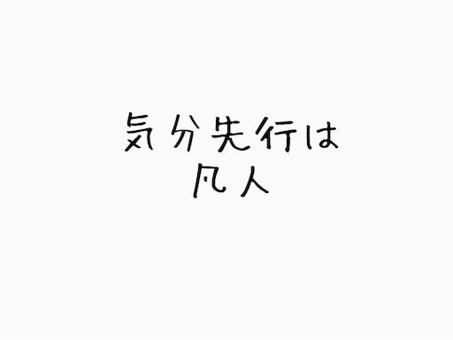 f:id:ichimaro10:20180319131445j:plain