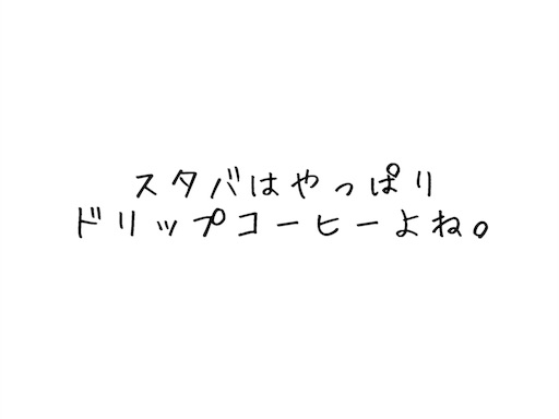 f:id:ichimaro10:20180324134426j:image