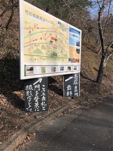f:id:ichimaro10:20180328151045j:image