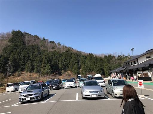 f:id:ichimaro10:20180328151533j:image