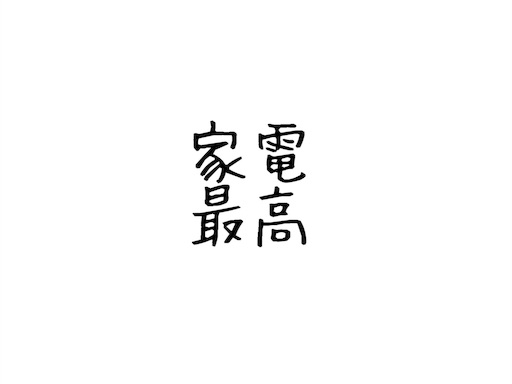 f:id:ichimaro10:20180330202916j:image