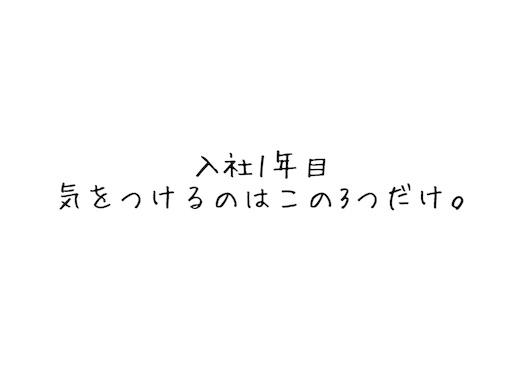f:id:ichimaro10:20180401164354j:image