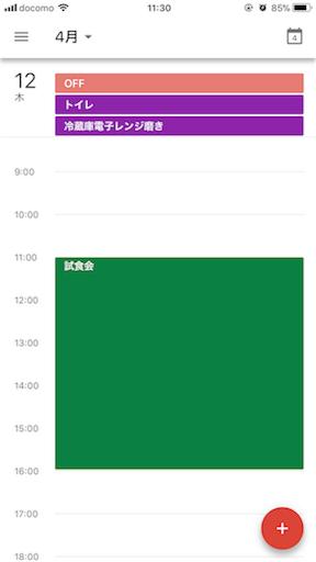 f:id:ichimaro10:20180404113018p:image