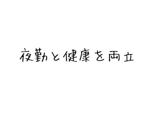 f:id:ichimaro10:20180407115314j:image