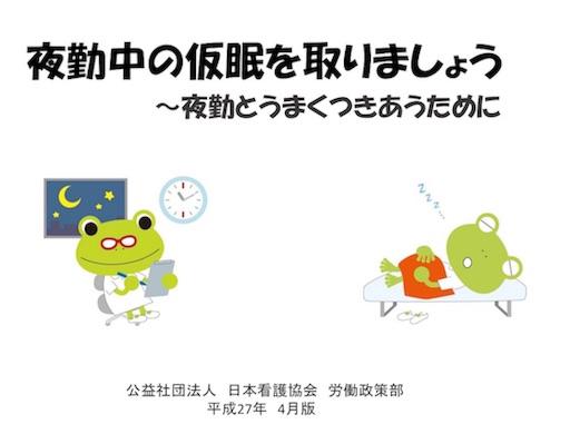 f:id:ichimaro10:20180407121128j:image