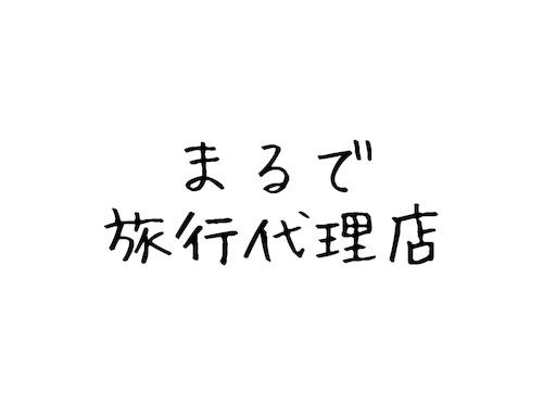 f:id:ichimaro10:20180408134245j:image