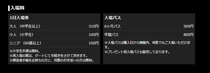 f:id:ichimaro10:20180413143126p:plain