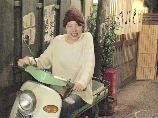 f:id:ichimaro10:20180413152050j:image