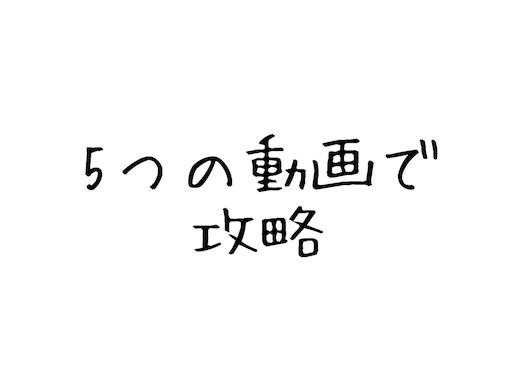 f:id:ichimaro10:20180415092840j:plain