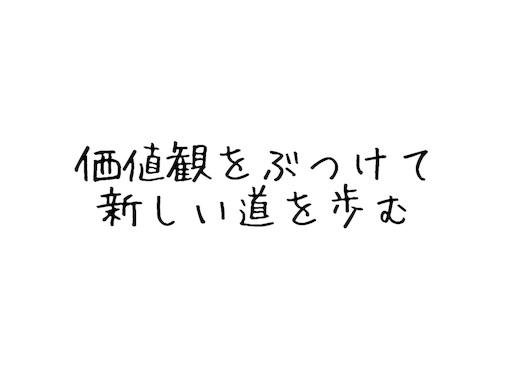 f:id:ichimaro10:20180418230055j:plain