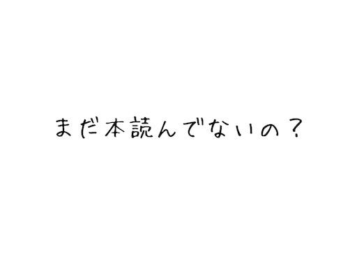 f:id:ichimaro10:20180419194237j:plain