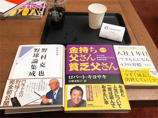 f:id:ichimaro10:20180419194317j:image