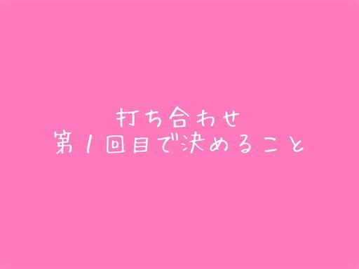 f:id:ichimaro10:20180422231842j:image