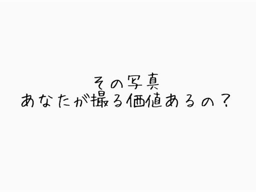 f:id:ichimaro10:20180423222445j:image