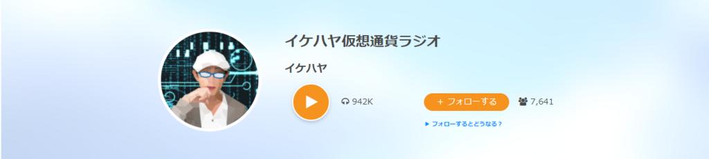 f:id:ichimaro10:20180428173440p:plain
