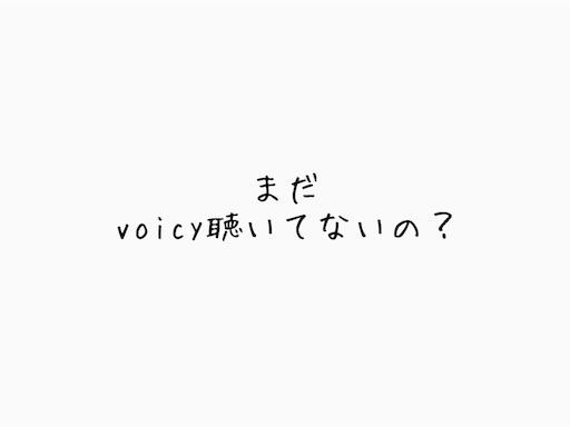 f:id:ichimaro10:20180428181353j:plain