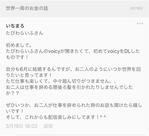 f:id:ichimaro10:20180428183058j:image