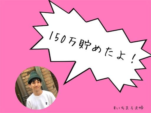 f:id:ichimaro10:20180502121051j:image
