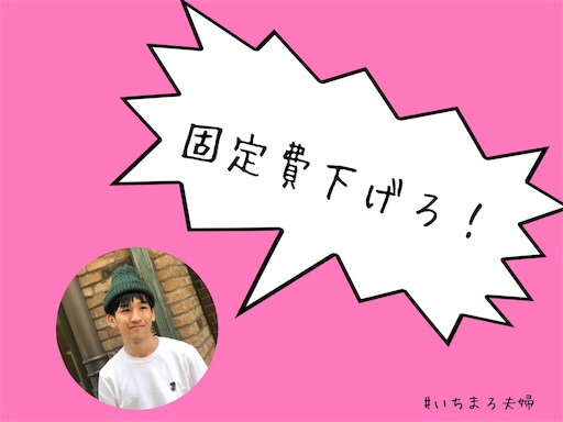 f:id:ichimaro10:20180502121307j:image